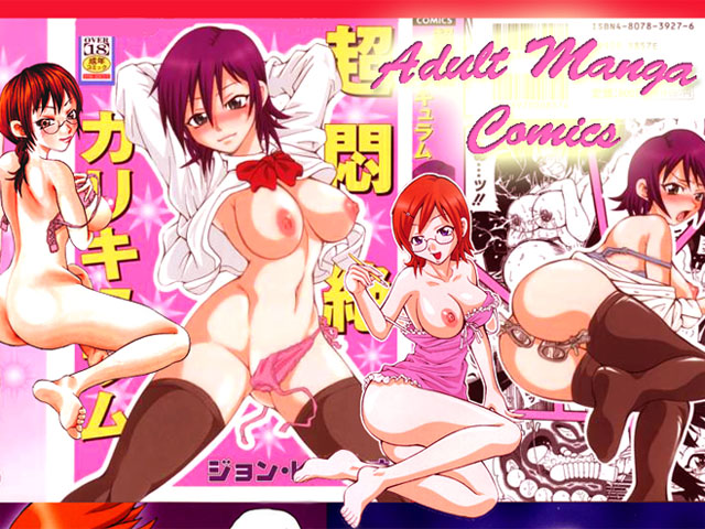 Adult Manga Comics